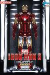Iron Man 3 Mark VII Hall of Armor 20 cm